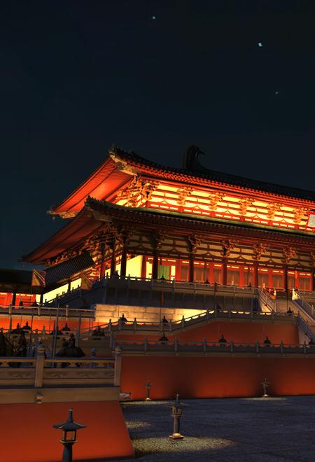 Zhang xiao dou daming palace db39003b kcnd