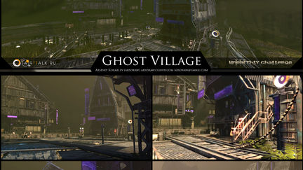 Ghost village (realtime environment)