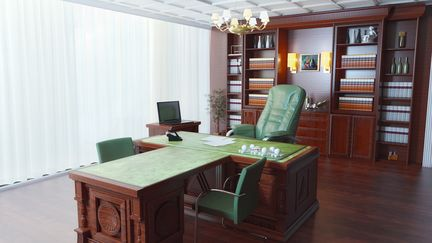 design office for executive director