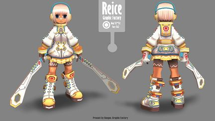 'reice' - 3d Realtime Modeling