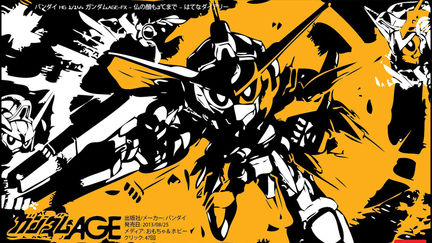 Gundam AGE-FX [ SD ]