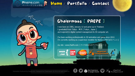 Paepe Portfolio [ Flash website ]