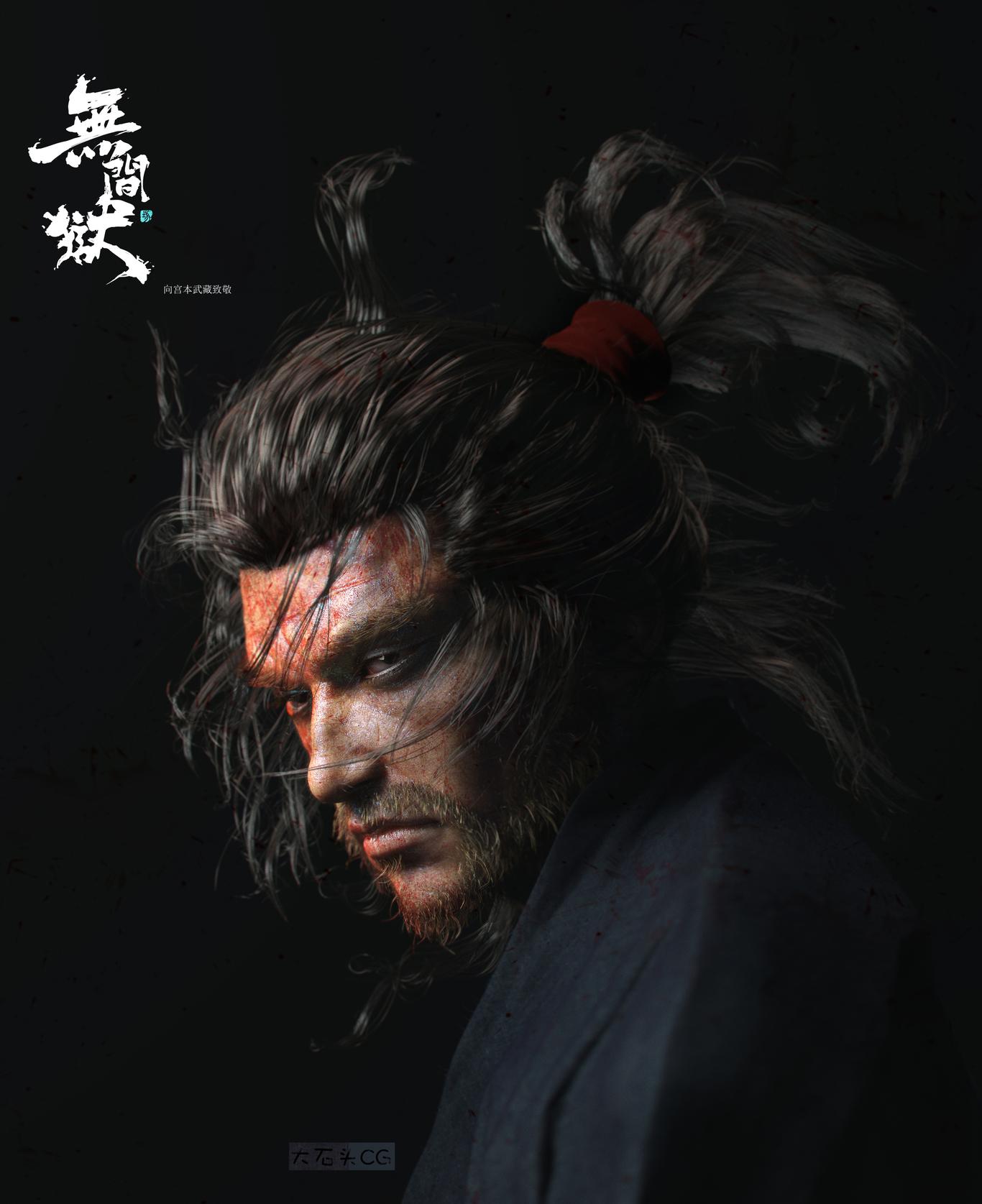 The Samurai By Fourrock Character Art 3d Cgsociety