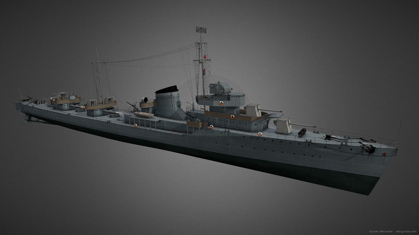 Gals destroyer gremyashiy 1 4f529688 6rcv