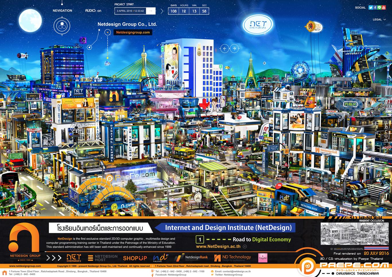 Paepe netdesign city 2016 1 93ce5ec6 xrqb