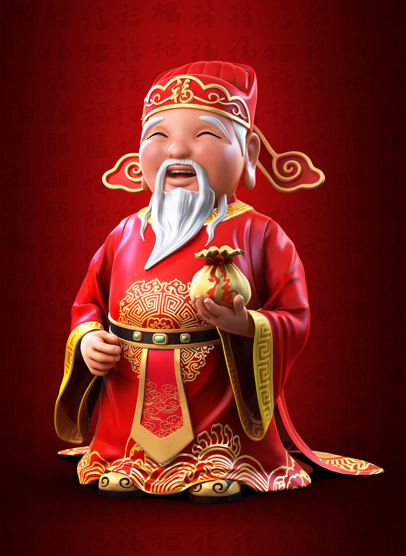Xufei the godsend lucky st 1 a7252815 n8m0