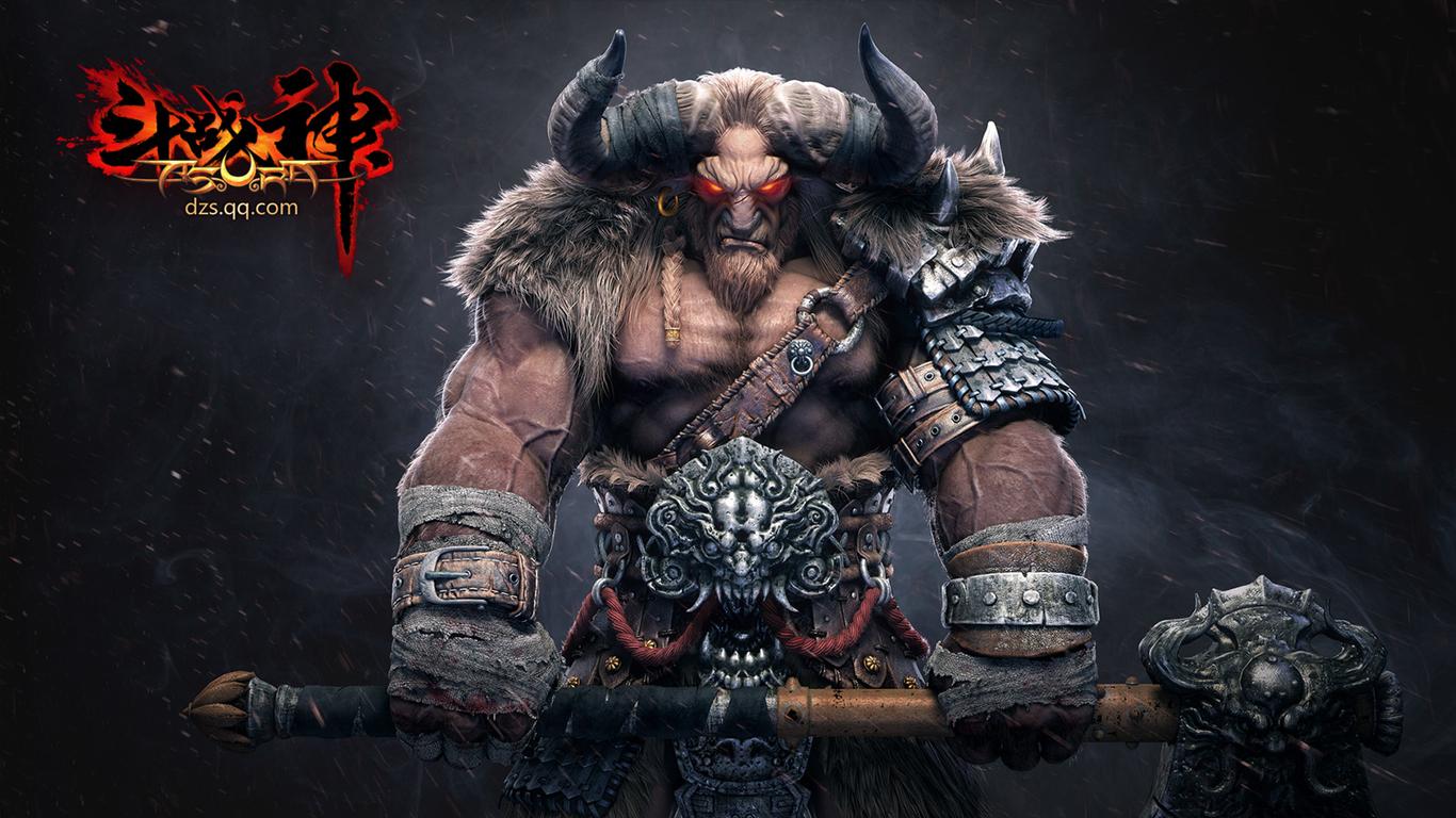 Zhenghu bull demon king 1 92372b2f kkhw