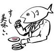 Gensuke 54903a57